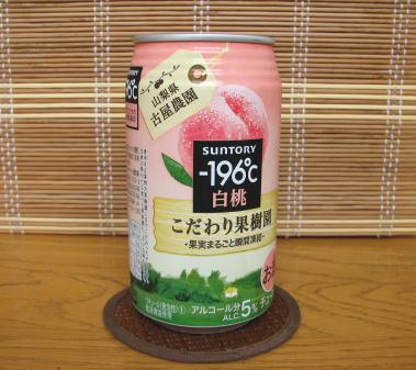 20090609.jpg